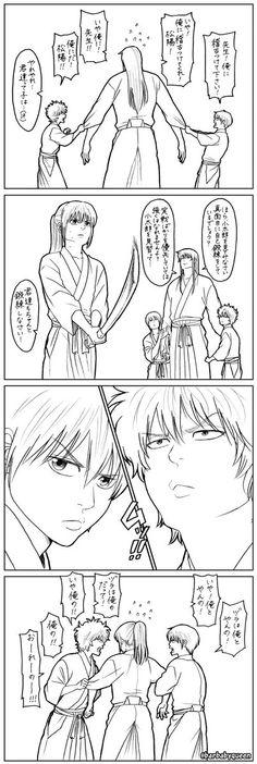 Story Inspiration, Father And Son, Doujinshi, Me Me Me Anime, Geek Stuff, Fandoms, Manga, Comics, Daughter