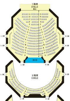 世田谷パブリックシアター座席表 1,2階