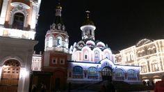 Praça Vermelha  - Moscou by night