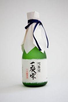 Things we brought back from Japan - Hokkaido via KITKA design