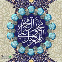 اللهم صل على محمد وال محمد Islamic Art Calligraphy, Caligraphy, Islam Quran, Allah Islam, Imam Hassan, Religious Text, Shia Islam, Muharram, Coran