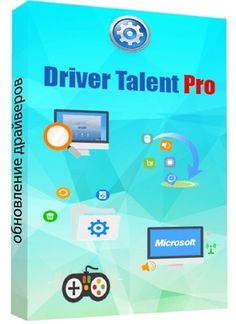Driver Talent Pro Crack with Activation Key is the world's best driver software. Itt support all drivers of different devices of PC and Mac. Imo Messenger, Hardware Components, Programing Software, New Drivers, Windows Server, Computer Hardware, Music Download, Patches, Educational Technology