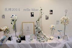 rella blue