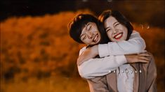 Sungjae And Joy, We Get Married, Yook Sungjae, Red Velvet Joy, I Hate You, Kdrama, Ships, Couple Photos, Couples