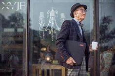 China's Newest Style Icon Is an 85-Year-Old Grandpa