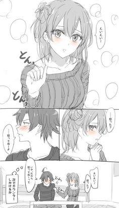 [Ponpon] Hachiman and Yui Sketch Manga Anime, Anime Amor, Anime Couples Manga, Cute Anime Couples, Fan Art Anime, Romantic Manga, Accel World, Anime Love Couple, Manga Love