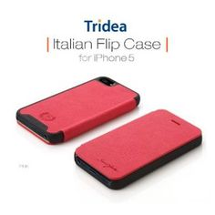 Italian Flip Case for iPhone 5 - Pink