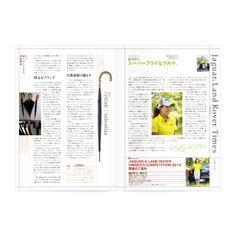 Editorial Design / リーフレット Jaguar & Land Rover Times