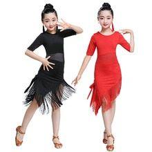 Střapec Latin Dance šaty pro dívky Děti Salsa Tango plesové šaty Soutěž  Kostýmy Děti Practice Dance c0ca4f2b64