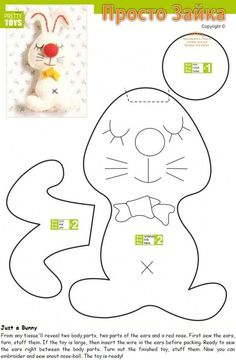 Felt Bunny Pattern - Bing Images
