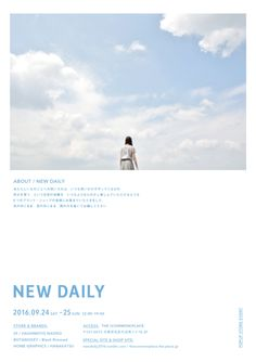 NEW DAILY (POPUP STORE EVENT)|デザインノート ON THE WEB