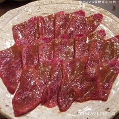 Y O @ogu_ogu 150821 焼肉みのる...Instagram photo | Websta (Webstagram)