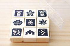 Four Seasons of Japanese stamps  KARAKU ORIGINAL STAMPS by karaku, ¥1150