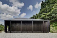 Australia House Japan   Andrew Burns Architect