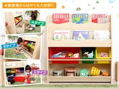 Rakuten in coupon distribution (31 day 10 hour to 11 / the 3rd 24:00) [3 types available! (Middle type)] bookcase toy box storage children's children kids wooden children door with fashionable children's thin stylish furnished door Slim shelf a4 picture book rack toy storage picture bookshelf picture book rack toys: Lara style of interior furniture