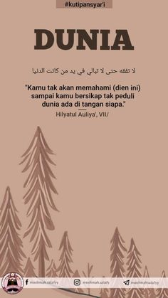 Hadith Quotes, Muslim Quotes, Quran Quotes, Islamic Quotes, Reminder Quotes, Self Reminder, Words Quotes, Qoutes, Islamic Images