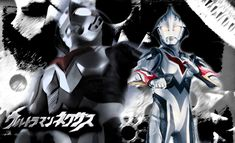 Ultraman Nexus Amphans wallpaper by katoriharusa.deviantart.com on @DeviantArt