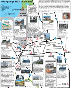 Misawa Onsen Map - OMG I've been to so many of these!