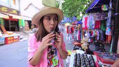 ตลาดสดสนามเปาลาสด จยอน 4/4 25 ตลาคม 2558 ยอนหลง TaladsodSanampao - YouTube youtu.be/5iIi6zt1zF8
