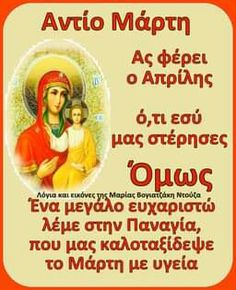 Greek Quotes, Baseball Cards