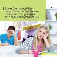 Boyfriend Goals, Kids And Parenting, English, Teaching, Education, Creative, Kids, English English, English Language