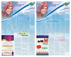 Jasarat religion news of 2014-09-04