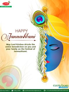 Greetings and best wishes from CNP on the holy occasion of Sri May we be guided by Lord message and uplift our lives. Radha Krishna Love Quotes, Cute Krishna, Lord Krishna Images, Radha Krishna Images, Krishna Art, Baby Krishna, Janmashtami Greetings, Janmashtami Wishes, Happy Janmashtami