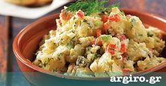 Πατατοσαλάτα από την Αργυρώ Μπαρμπαρίγου | Άλλη μια υπέροχη εκδοχή της πατατοσαλάτας,που μπορεί να συνοδεύσει γευστικά όλα τα ψητά σας