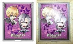 """Owari no Serafu / Seraph of the End Pocket Mirror: Vampire Version, Featuring Mikaela Hyakuya and Ferid Bathory. The Mirror Is Made of Plastic and Measures Roughly 4.5"""" in Length, 3.6"""" in Width and 0."""