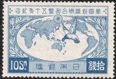 japanese postage stamps | Big Blue 1840-1940: Japan 1924-1940