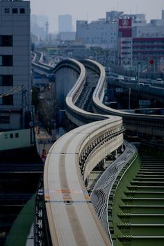 the rail of Osaka monorail.