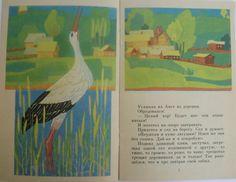 Soviet children's book by Vitaly Bianki. Book about animals. Last soviet book.Vintage russian book. Soviet writers. Soviet vintage.USSR 1991