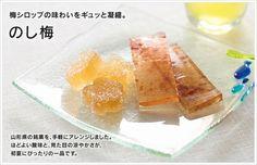梅シロップの味わいをギュッと凝縮。『のし梅』