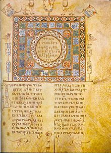 Old East Slavic - Wikipedia, the free encyclopedia