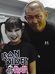 Minoru Suzuki Ram Kaichow In 2021 Mens Tshirts Mens Tops Men