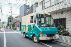 Kuroneko Yamato Toyota Quick Delivery van on a side street in Suginami Tokyo [1800x1200][OC]