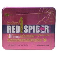 印度紅蜘蛛 膣内が狭くなり、分泌物が多くなり、セックスを求める催淫水媚薬