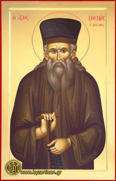 New Hieromartyr Cosmas of Aetolia, Equal-to-the-Apostles (+1779) 24 August/06 September