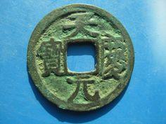 Tomcoins-China Liao dynasty TianQing Yuan Bao cash coin 24MM,3g