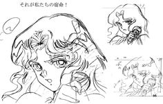 "Animation sketch of Michiru Kaioh (Sailor Neptune) from ""Sailor Moon"" series by manga artist Naoko Takeuchi."