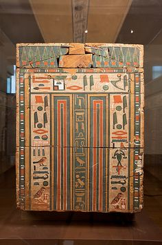 Coffin of Khnum Nakht. Feet extreme with inscriptions referring to Nephtys. XIII Dynasty. Metropolitan Museum of Art of New York. Ancient Egypt