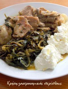 Αρνάκι ή κατσικάκι με σταμναγκάθι - cretangastronomy.gr Fish Dishes, Poultry, Pork, Chicken, Meat, Recipes, Life, Inspiration, Kale Stir Fry