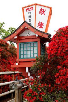 The way to Nagaoka Tenmangu Shrine Kyoto Japan via flickr