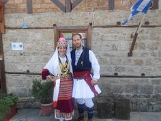 MACEDONIAN CLOTHES - AKATHIA IMATHIAS - GREECE   ΑΓΚΑΘΙΑ ΗΜΑΘΙΑΣ. Alexander The Great, Traditional Outfits, Headpiece, Greece, Costumes, Women, Clothing, Fashion, Macedonia