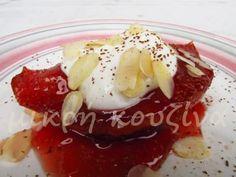 Greek Sweets, Greek Beauty, Greek Cooking, Greek Recipes, Sweet Home, Baking, Breakfast, Foods, Greek