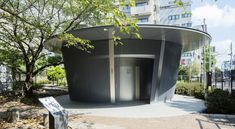 Tadao Ando, Toilet Surround, John Pawson Architect, Circular Buildings, Restroom Design, Toyo Ito, Toilet Design, Famous Architects, Urban Landscape