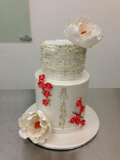 Top 14 Chinese Wedding Cake Designs – Cheap Unique Happy New Year Party Day - Way To Be Happy (3)