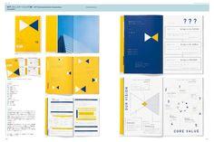 業種別 企業案内グラフィックス2 Web Design, Graph Design, Graphic Design Tips, Book Design, Layout Design, Corporate Profile, Corporate Brochure, Editorial Layout, Editorial Design