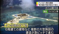 Look How Quickly China is Building Its Island Bases Out Of Nothing