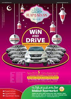 عروض مكة هايبر ماركت عمان Makkah Hypermarket حتى 20 مايو Christmas Ornaments Holiday Decor Novelty Christmas